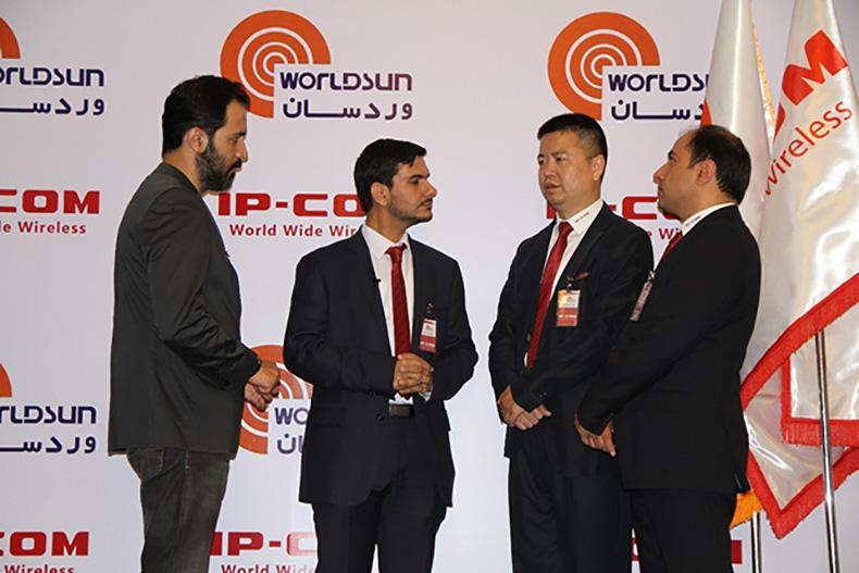 IP-COM